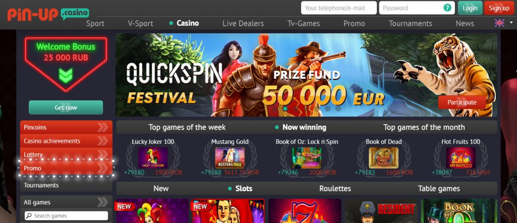 Pin-Up casino site
